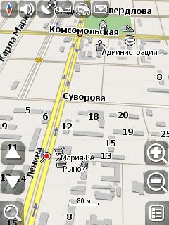 Подробная Карта Славгорода